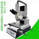 万濠金相工具显微镜MTM-1510M