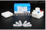 肠道病毒通用型/EV71/柯萨奇病毒A16型3联PCR检测试剂盒