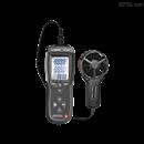 专业风速/风温/风量/风压测试仪