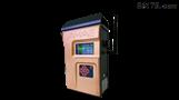 EM-2072超小型烟气采样系统