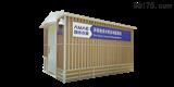 可移动智能化水质监测系统(小型站)