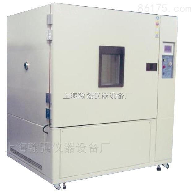 上海翰强仪器设备厂