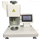 溶體流動速率測定儀 熔融指數儀