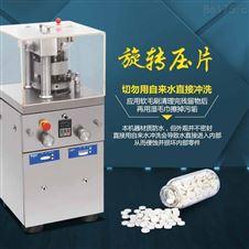 科研单位全自动不锈钢防虫杀毒片旋转压片机