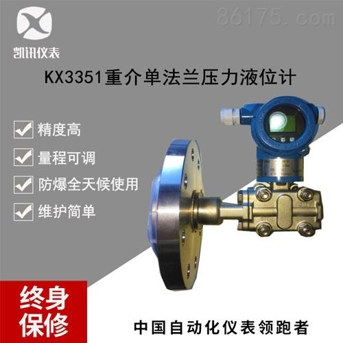 唐山凯讯科技有限公司
