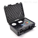 便携式多参数水质分析仪G70
