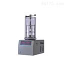 冷冻干燥机(压盖型)FD-1B-50