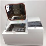 广州12位干式定容氮吹仪控制吹扫终点