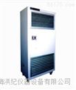 PAU-1000型移动式空气自净器 PAU-1000