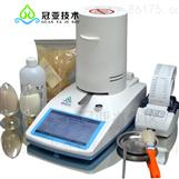 脱水香葱水分测试仪工作原理/价格