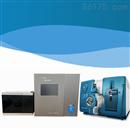 GI-AMS4500全自动高通量二维液质联用系统