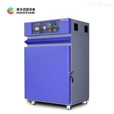 电子元器件高温干燥箱工业高温烤箱现货