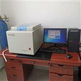 生物质燃料热值化验仪全自动量热仪
