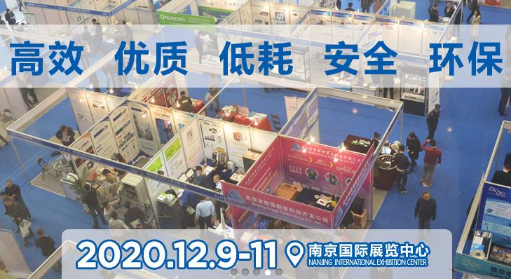 70场高水平会议 CIOAE 2020奉上仪器行业学术盛宴
