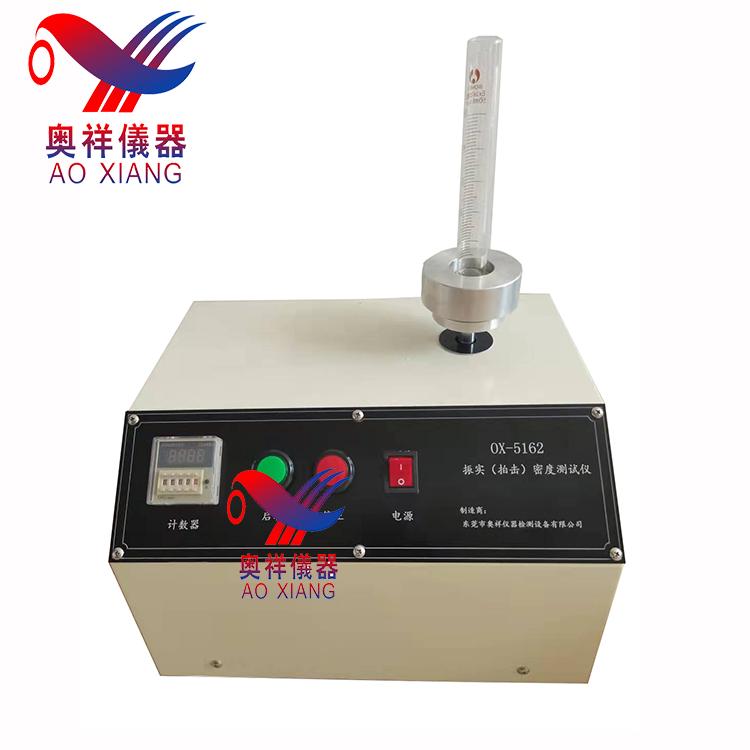 粉末振实拍击测试仪3台 感谢湖南大学订购
