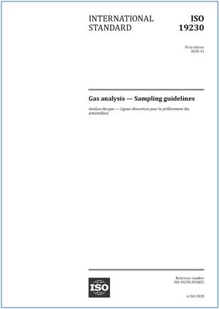 华爱色谱参与的标准 ISO 19230-2020